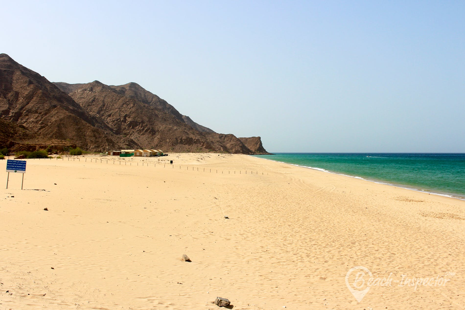 Strand As Sifah Beach, Oman, Oman