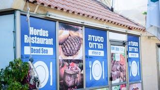 Hordus Restaurant