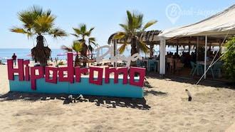 Hipodromo Playa