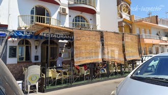 Restaurante Lola