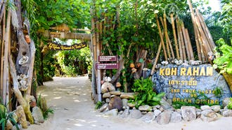 Koh Raham Restaurant & Beach Bar