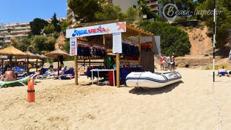 Aqua Arena Playa Oratorio